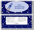 Space Shuttle - Personalized Birthday Party Candy Bar Wrappers thumbnail