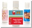 Santa And His Reindeer - Personalized Christmas Lotion Favors thumbnail