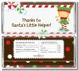 Santa's Little Elfie - Personalized Christmas Candy Bar Wrappers thumbnail