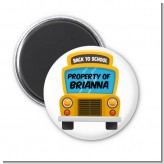 School Bus - Personalized School Magnet Favors