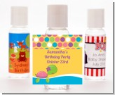 Sea Turtle Girl - Personalized Birthday Party Hand Sanitizers Favors