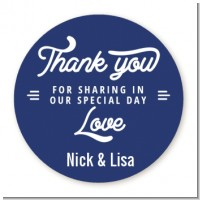 Sharing Our Day - Round Personalized Bridal Shower Sticker Labels