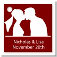 Silhouette Couple - Personalized Bridal Shower Card Stock Favor Tags thumbnail