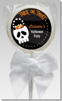 Skull Treat Bag - Personalized Halloween Lollipop Favors
