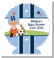 Sports Baby Hispanic - Personalized Baby Shower Centerpiece Stand thumbnail