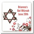 Jewish Star of David Floral Blossom - Square Personalized Bar / Bat Mitzvah Sticker Labels thumbnail