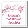 Jewish Star of David Cherry Blossom - Square Personalized Bar / Bat Mitzvah Sticker Labels thumbnail