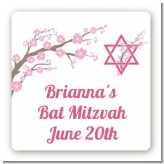 Jewish Star of David Cherry Blossom - Square Personalized Bar / Bat Mitzvah Sticker Labels