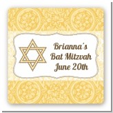 Jewish Star of David Yellow & Brown - Square Personalized Bar / Bat Mitzvah Sticker Labels