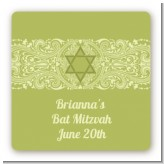 Jewish Star of David Sage Green - Square Personalized Bar / Bat Mitzvah Sticker Labels