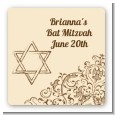 Jewish Star of David Brown & Beige - Square Personalized Bar / Bat Mitzvah Sticker Labels thumbnail