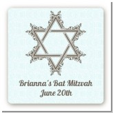 Jewish Star of David Blue & Brown - Square Personalized Bar / Bat Mitzvah Sticker Labels