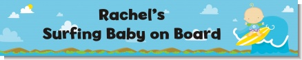 Surf Boy - Personalized Baby Shower Banners