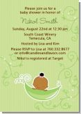 Sweet Pea African American Girl - Baby Shower Invitations