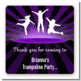 Trampoline - Square Personalized Birthday Party Sticker Labels thumbnail