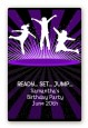 Trampoline - Custom Large Rectangle Birthday Party Sticker/Labels thumbnail