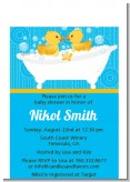 Twin Duck - Baby Shower Petite Invitations