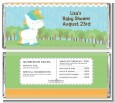Unicorn | Virgo Horoscope - Personalized Baby Shower Candy Bar Wrappers thumbnail