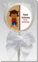 Werewolf - Personalized Halloween Lollipop Favors