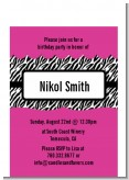 Zebra Print Pink - Birthday Party Petite Invitations