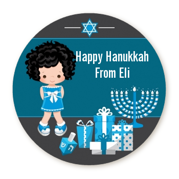 Hanukkah Celebration - Round Personalized Holiday Party Sticker Labels Option 1