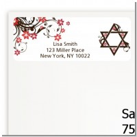 Jewish Star Of David Floral Blossom - Bar / Bat Mitzvah Return Address Labels