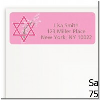 Jewish Star of David Cherry Blossom - Bar / Bat Mitzvah Return Address Labels