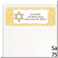 Jewish Star of David Yellow & Brown - Bar / Bat Mitzvah Return Address Labels