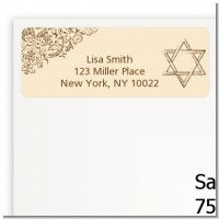 Jewish Star of David Brown & Beige - Bar / Bat Mitzvah Return Address Labels