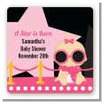 A Star Is Born Hollywood Black|Pink - Square Personalized Baby Shower Sticker Labels thumbnail