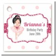 Ballerina - Personalized Birthday Party Card Stock Favor Tags thumbnail