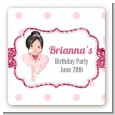 Ballerina - Square Personalized Birthday Party Sticker Labels thumbnail
