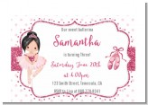Ballerina - Birthday Party Petite Invitations