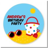 Beach Toys - Round Personalized Birthday Party Sticker Labels
