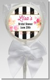 Black And White Stripe Floral Watercolor - Personalized Bridal Shower Lollipop Favors