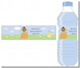 Blooming Baby Boy African American - Personalized Baby Shower Water Bottle Labels
