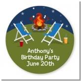 Bonfire - Round Personalized Birthday Party Sticker Labels