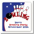 Bowling Boy - Square Personalized Birthday Party Sticker Labels thumbnail