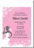 Bridal Silhouette African American - Bridal Shower Petite Invitations