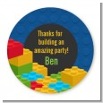 Building Blocks - Round Personalized Birthday Party Sticker Labels thumbnail