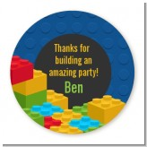 Building Blocks - Round Personalized Birthday Party Sticker Labels