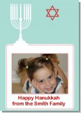 Celebrate Hanukkah - Personalized Photo Hanukkah Cards