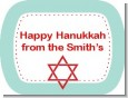 Celebrate Hanukkah - Personalized Hanukkah Rounded Corner Stickers thumbnail