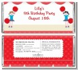 Cheerleader - Personalized Birthday Party Candy Bar Wrappers thumbnail