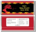 Chinese New Year Dragon - Personalized Baby Shower Candy Bar Wrappers thumbnail