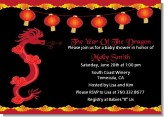 Chinese New Year Dragon - Baby Shower Invitations