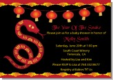 Chinese New Year Snake - Baby Shower Invitations