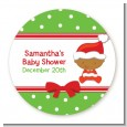 Christmas Baby African American - Round Personalized Baby Shower Sticker Labels thumbnail