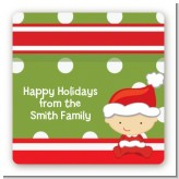 Christmas Baby Caucasian - Square Personalized Baby Shower Sticker Labels