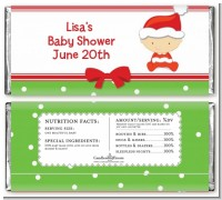 Christmas Baby Caucasian - Personalized Baby Shower Candy Bar Wrappers